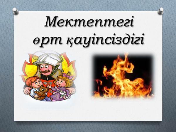 заместитель директора по учебной работе москва