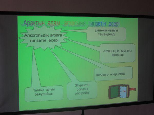 Жанартау казино ойын автоматтары онлайн