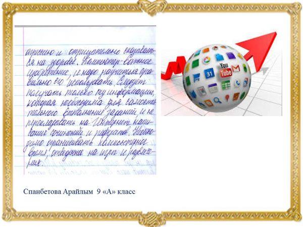 Агентство проведение праздников москва