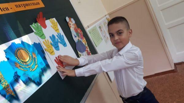 рисунки я патриот своей страны казахстан светильники, особенно