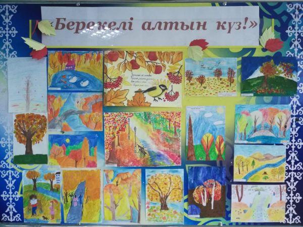 00153266ea00 Официальный сайт отдела образования г. Караганды - КГУ СОШ №15 ...