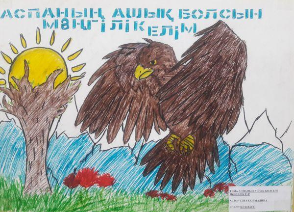 Картинка на день независимости казахстана простым карандашом