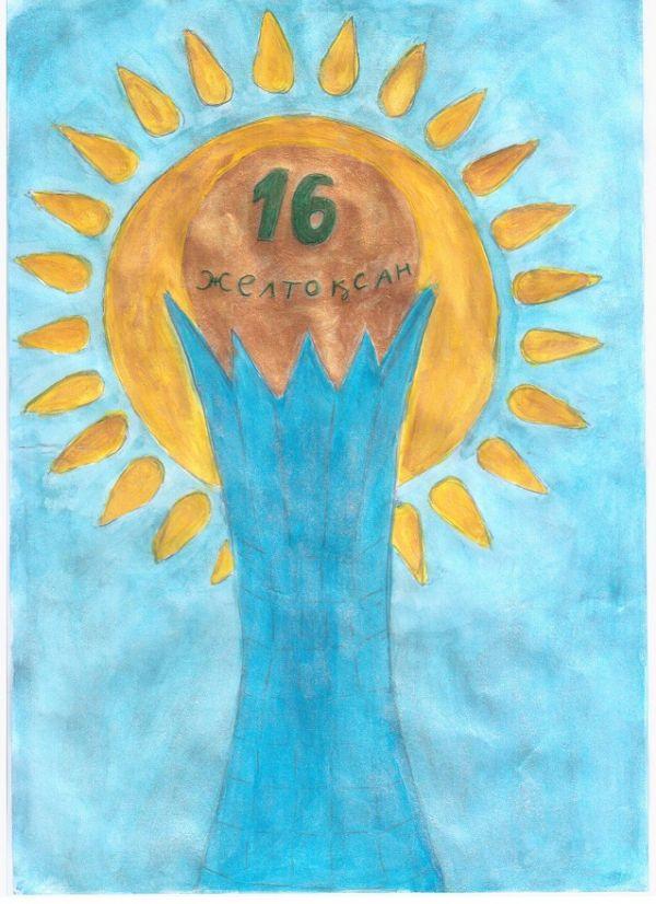 Детские рисунки мой казахстан