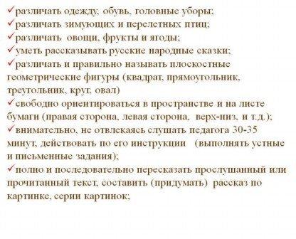 образцы заданий для поступления в назарбаевскую школу на казахском