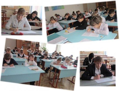 ответы на олимпиаду русский медвежонок 2012 4-5 классы