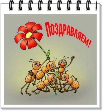 Смешная открытка с юбилеем женщине 92