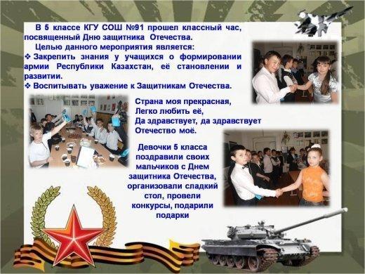 http://kargoo.gov.kz/media/img/journal/518a0bb596ea7.jpg