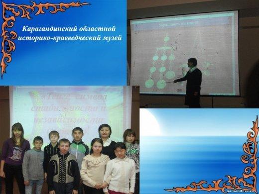 2011 года учащиеся 6 7 8 классов посетили