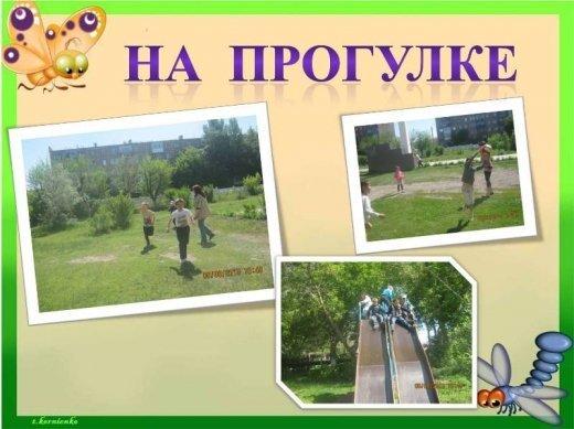 Конкурсы мероприятия пришкольного летнего лагеря