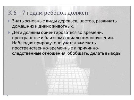 http://kargoo.gov.kz/media/img/photogallery/55473e63e0b3a.JPG?t=55473e68bdd40