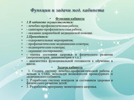 http://kargoo.gov.kz/media/img/photogallery/555034f6308a9.JPG?t=555034fa97b72