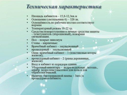 http://kargoo.gov.kz/media/img/photogallery/5550355120701.JPG?t=55503554c783e