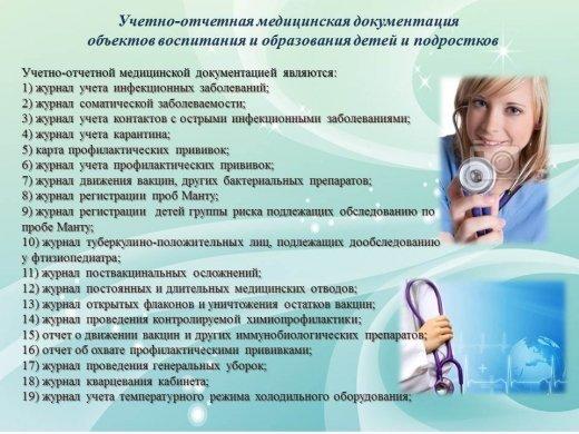 http://kargoo.gov.kz/media/img/photogallery/5550359824faa.JPG?t=5550359c742d4