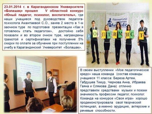 http://kargoo.gov.kz/media/img/photogallery/55509a311310d.JPG?t=55509a347d9e2