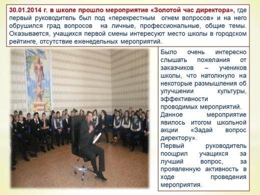 http://kargoo.gov.kz/media/img/photogallery/55509aa8457ec.JPG?t=55509aac2f52d