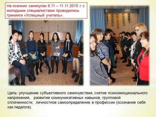 http://kargoo.gov.kz/media/img/photogallery/55509abceaf34.JPG?t=55509ac348546