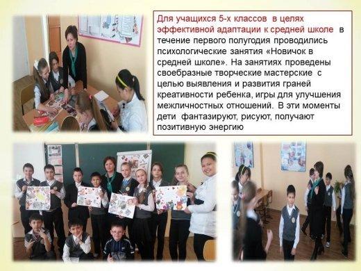 http://kargoo.gov.kz/media/img/photogallery/55509ad3bbb70.JPG?t=55509ad77ed36