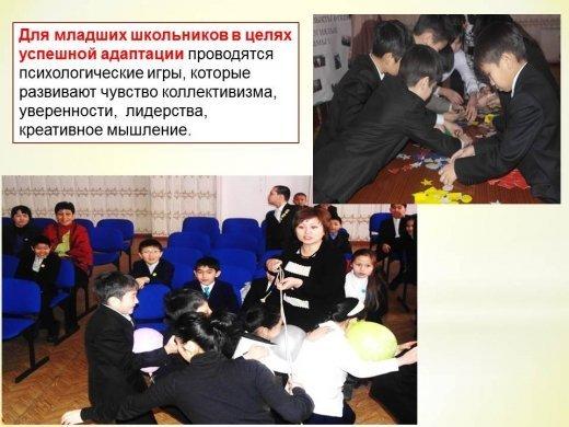 http://kargoo.gov.kz/media/img/photogallery/55509b02d7614.JPG?t=55509b06bf4d2