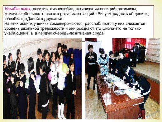 http://kargoo.gov.kz/media/img/photogallery/55509b1d565cb.JPG?t=55509b2118b8c