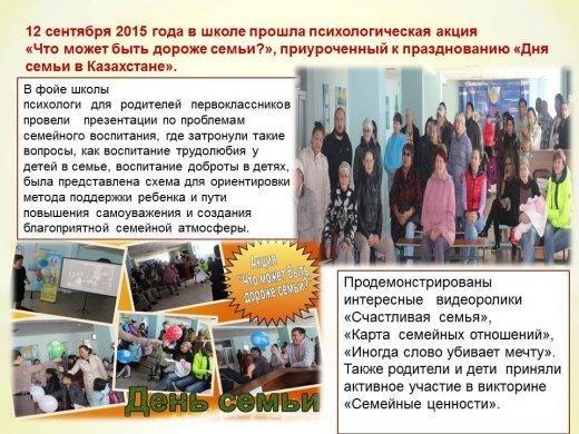 http://kargoo.gov.kz/media/img/photogallery/55509b6683902.JPG?t=55509b6b26a76
