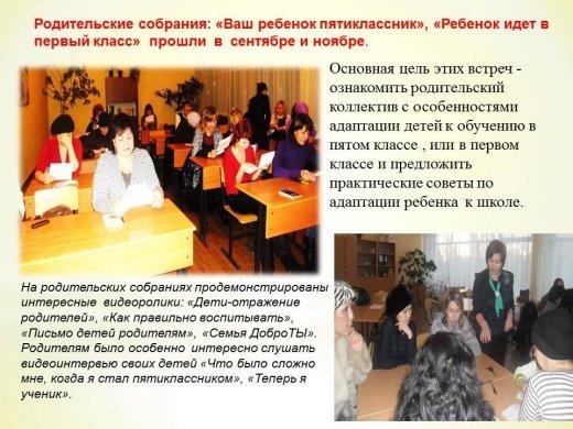 http://kargoo.gov.kz/media/img/photogallery/55509b9fd964a.JPG?t=55509ba36a671