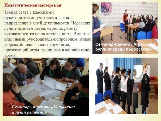 http://kargoo.gov.kz/media/img/photogallery/55509c1d8373e.JPG?t=55509c2144b97