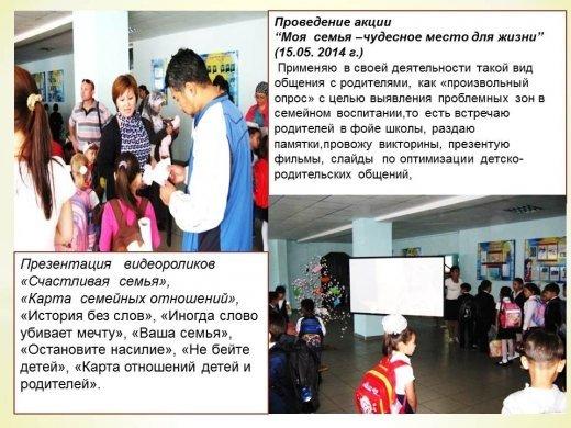 http://kargoo.gov.kz/media/img/photogallery/55509c4f97567.JPG?t=55509c53265bf