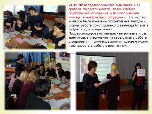 http://kargoo.gov.kz/media/img/photogallery/55509c65ab214.JPG?t=55509c709b194