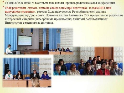 http://kargoo.gov.kz/media/img/photogallery/5559cd5a97aa3.JPG?t=5559cd5e0798b