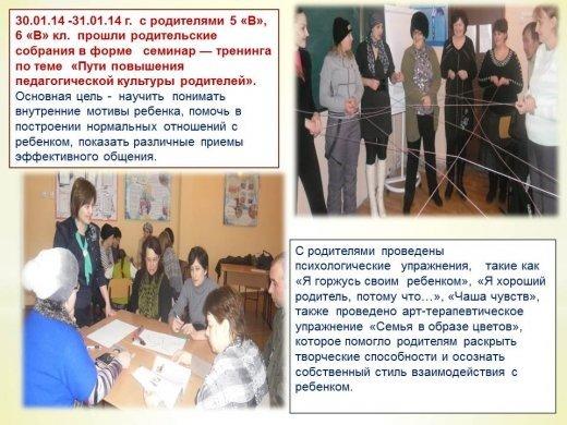 http://kargoo.gov.kz/media/img/photogallery/5559cd90bf8f8.JPG?t=5559cd945489e