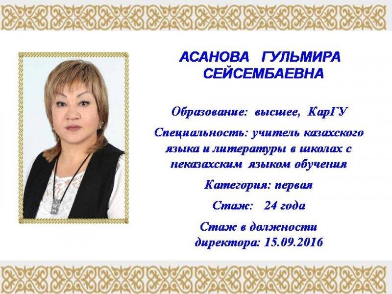 http://kargoo.gov.kz/media/img/photogallery/5a5ee7db7d533.jpg?t=5a5ee7e15f4fb