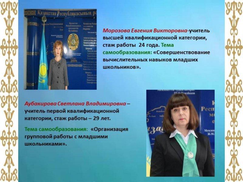 https://kargoo.gov.kz/media/img/photogallery/5c515d43ada0d.JPG?t=5c515d4aa6276