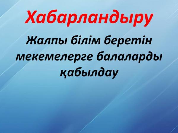 https://kargoo.gov.kz/media/img/photohost/5ca1b66745e90.JPG