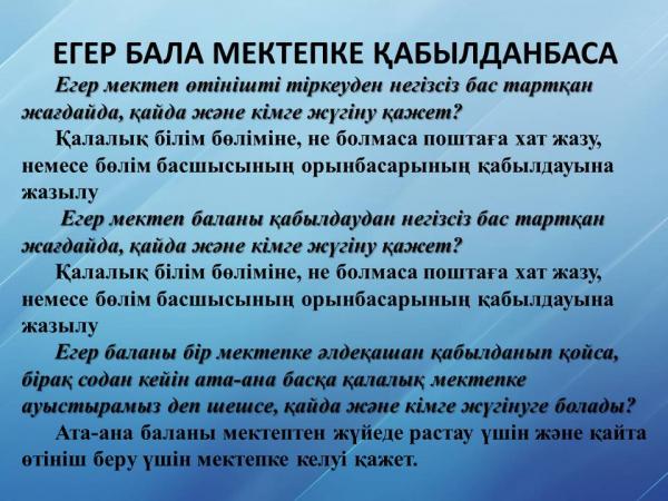 https://kargoo.gov.kz/media/img/photohost/5ca1b6c4ec325.JPG