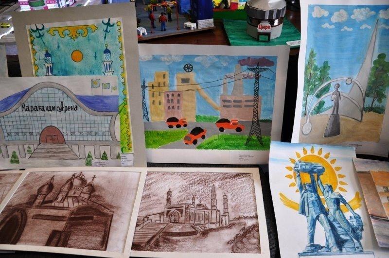 Картинки караганды в рисунках